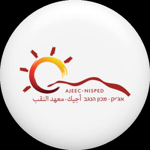 AJEEC-NISPED